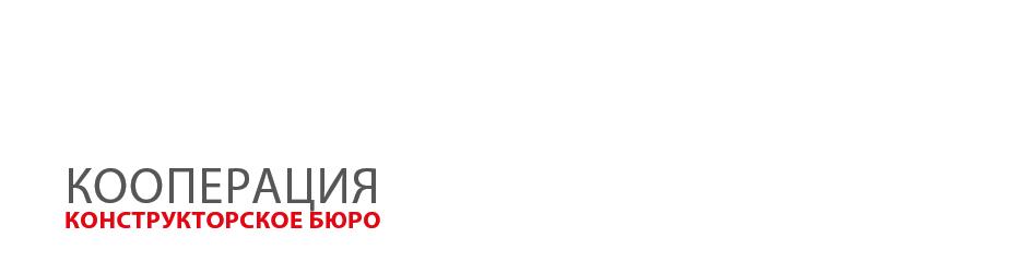 RU konstrukcyjne napis lewy