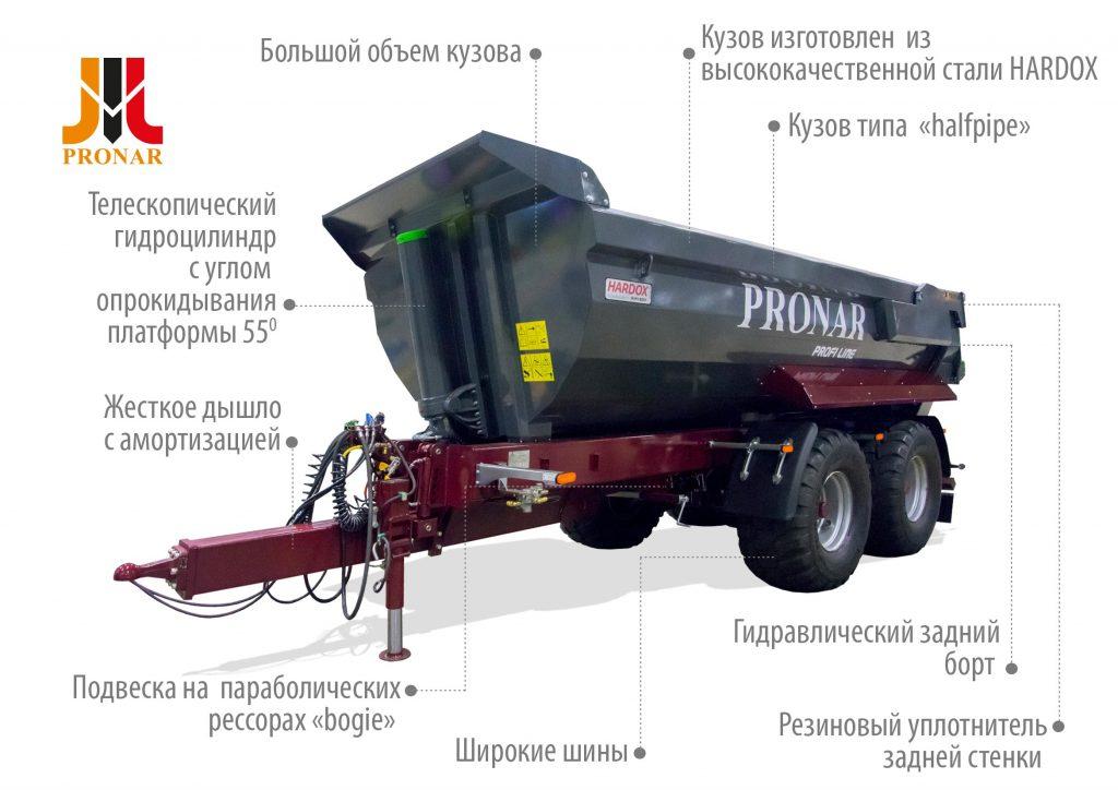 Прицеп PRONAR T701HP
