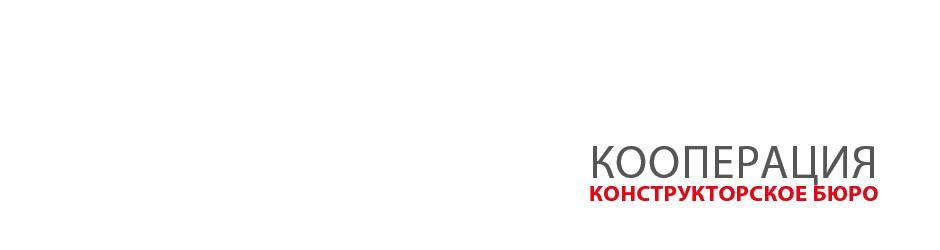 RU konstrukcyjne napis prawy