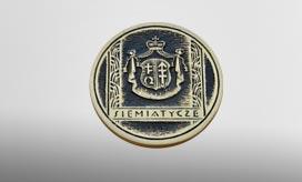 Медаль Мэра Города Семятыче