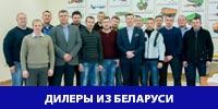 pronar szkolenie dielrzy bialorus RU