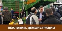 AGRO PARK Lublin  RU