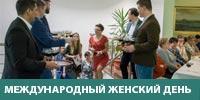 Pronar dzien kobiet  ru