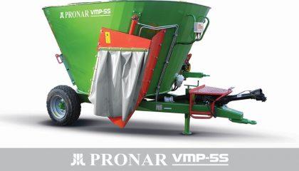 Кормораздатчик PRONAR VMP-5S